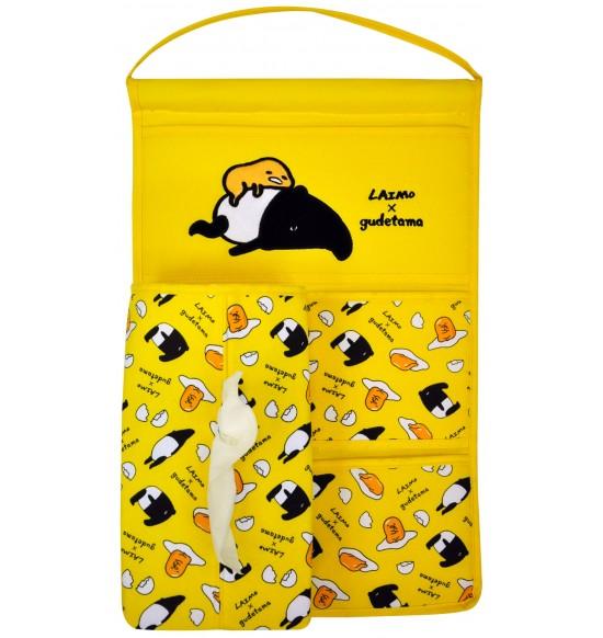 GU-730002 蛋黃哥X馬來貘收納掛袋