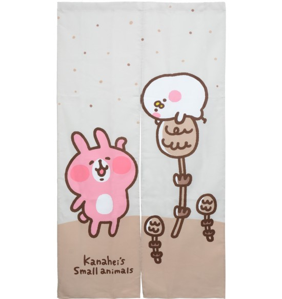 KAN-85150P 卡娜赫拉長門簾-杉菜
