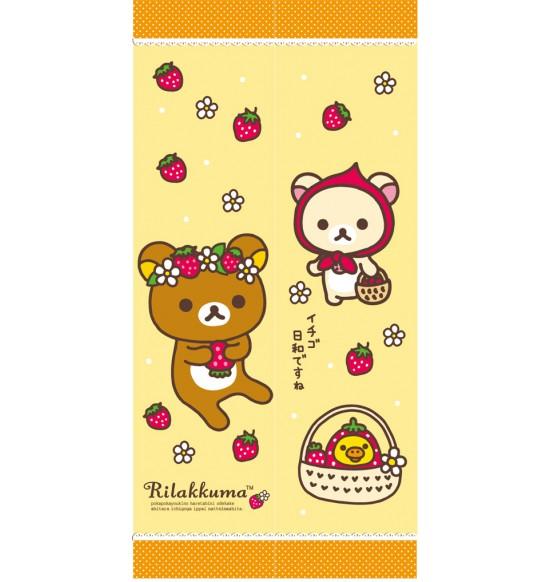 RKD-20903 Rilakkuma草莓蕾絲長門簾(黃)