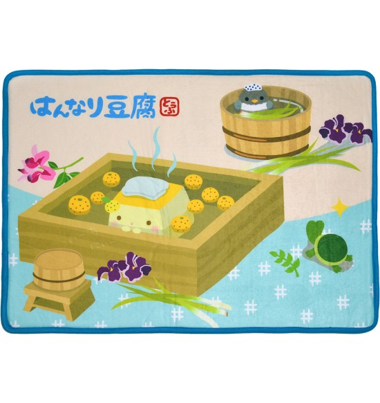 BA781 溫柔的豆腐地墊-藍