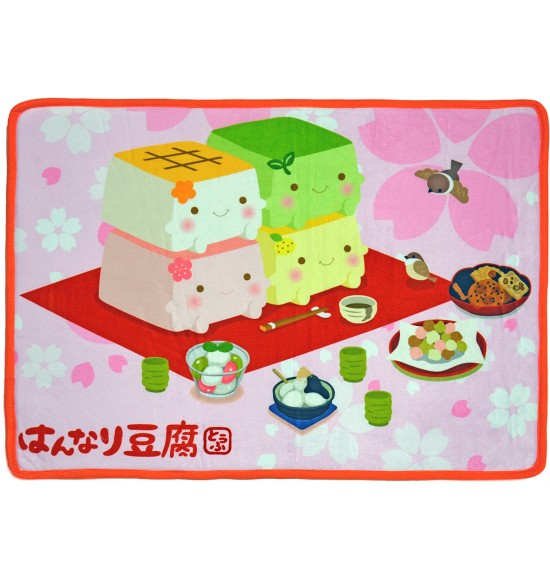 BA782 溫柔的豆腐地墊-粉